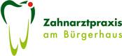 Zahnarzt Flammersfeld | Jochen Müller Logo